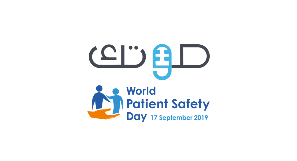 "The Saudi Patient Safety Center launches the National Patient Safety Platform ""SAWTAK"" in conjunction with the 1st World Patient Safety Day"