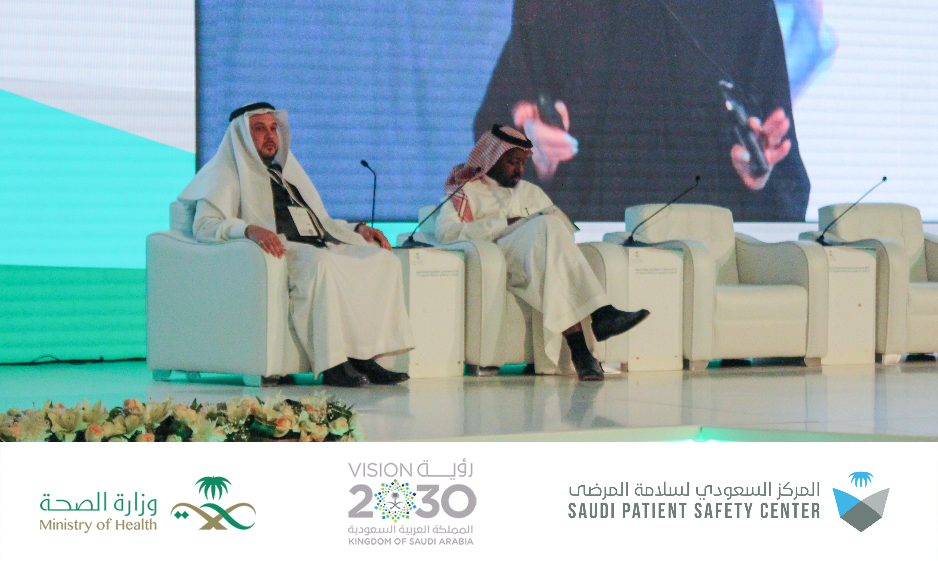 <center>Patient Safety Forum for Spinal Health Practitioners</center>